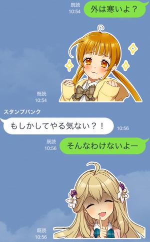 【ゲームキャラクリエイターズスタンプ】【公式】ヘルプ!!!恋が丘学園おたすけ部 スタンプ (6)