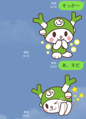 【ご当地キャラクリエイターズ】ふっかちゃんの日常 スタンプ (8)