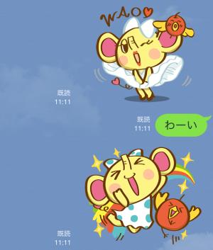 【動く限定スタンプ】動く!HSPAOOON&りんご鳥 スタンプ(2015年01月12日まで) (14)