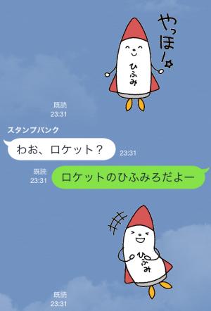 【企業マスコットクリエイターズ】ひふみろ スタンプ (3)