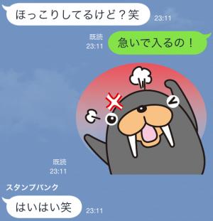 【企業マスコットクリエイターズ】トドクロちゃん スタンプ (12)