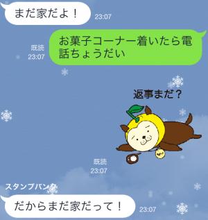 【ご当地キャラクリエイターズ】みやざき犬(ミヤザキケン) スタンプ (24)