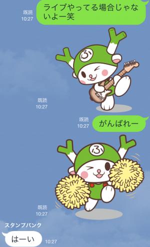 【ご当地キャラクリエイターズ】ふっかちゃんの日常 スタンプ (18)