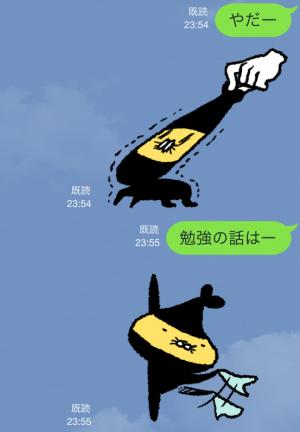 【限定無料クリエイターズスタンプ】テンプラニンジャ&サムライ スタンプ(2014年12月28日まで) (14)