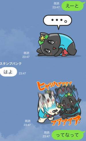 【隠しスタンプ】白猫×黒猫×ふにゃっしーコラボスタンプ(2015年02月28日まで) (4)
