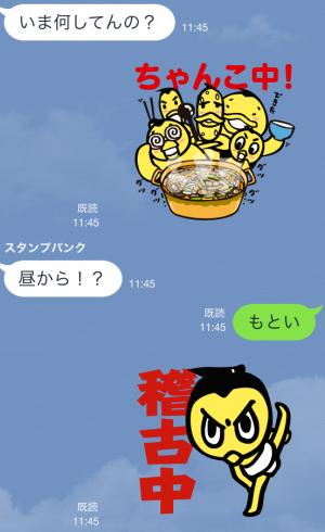 【企業マスコットクリエイターズ】大相撲「ハッキヨイ!せきトリくん」 スタンプ (10)