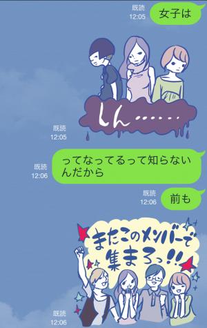 【芸能人スタンプ】アラサーちゃん合コン必勝スタンプ (7)