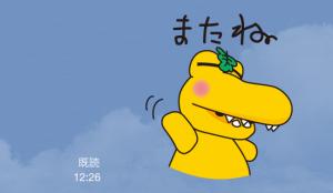 【ご当地キャラクリエイターズ】おいでよ!カシワニ(柏に)! スタンプ (23)