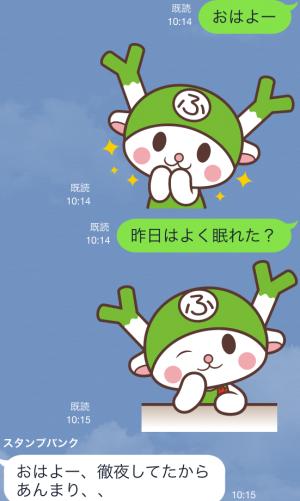 【ご当地キャラクリエイターズ】ふっかちゃんの日常 スタンプ (3)