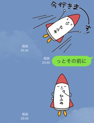 【企業マスコットクリエイターズ】ひふみろ スタンプ (18)