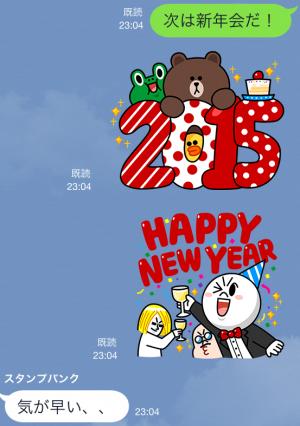 【隠しスタンプ】LINEサンタからメリークリスマス♪ スタンプ(2015年01月05日まで) (6)