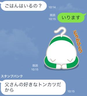 【隠しスタンプ】りそにゃ スタンプ(2015年04月14日まで) (12)
