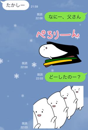 【動く限定スタンプ】動く★こめつぶこ スタンプ(2015年01月19日まで) (9)