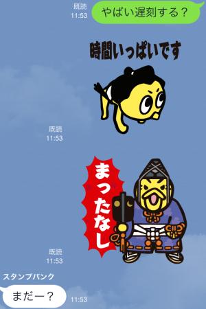 【企業マスコットクリエイターズ】大相撲「ハッキヨイ!せきトリくん」 スタンプ (20)