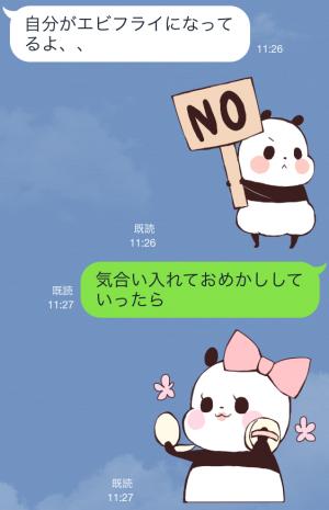 【限定無料クリエイターズスタンプ】ゆるりんぱんだ スタンプ(2015年01月04日まで) (16)