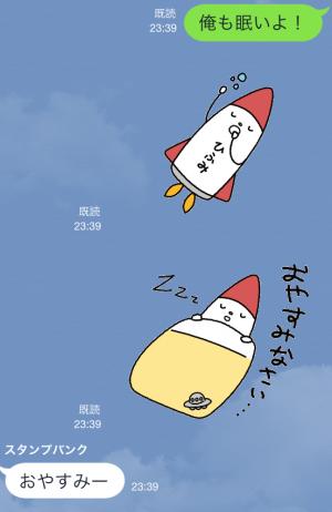 【企業マスコットクリエイターズ】ひふみろ スタンプ (13)