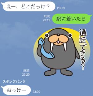 【企業マスコットクリエイターズ】トドクロちゃん スタンプ (22)