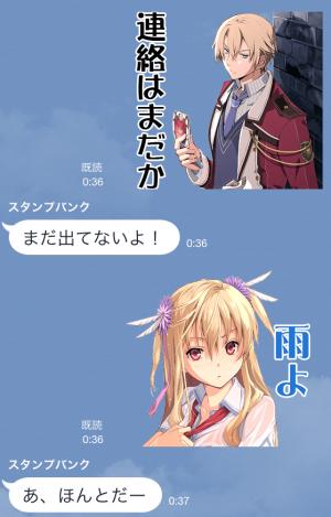 【ゲームキャラクリエイターズスタンプ】ふぁるこむvol.5/閃の軌跡 スタンプ