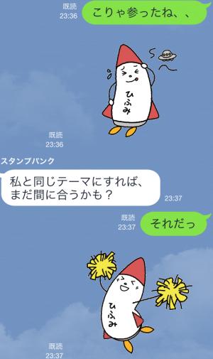 【企業マスコットクリエイターズ】ひふみろ スタンプ (10)