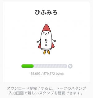 【企業マスコットクリエイターズ】ひふみろ スタンプ (2)