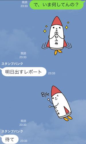 【企業マスコットクリエイターズ】ひふみろ スタンプ (6)
