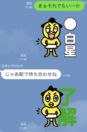 【企業マスコットクリエイターズ】大相撲「ハッキヨイ!せきトリくん」 スタンプ (16)