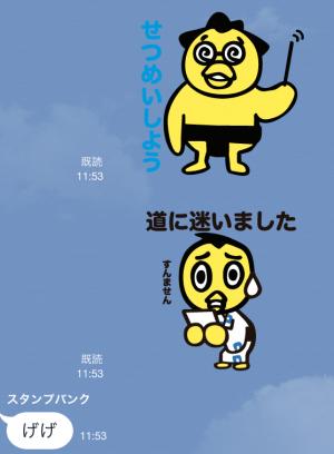 【企業マスコットクリエイターズ】大相撲「ハッキヨイ!せきトリくん」 スタンプ (21)
