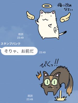 【アニメ・マンガキャラクリエイターズ】ペン太のこと 2 スタンプ (8)