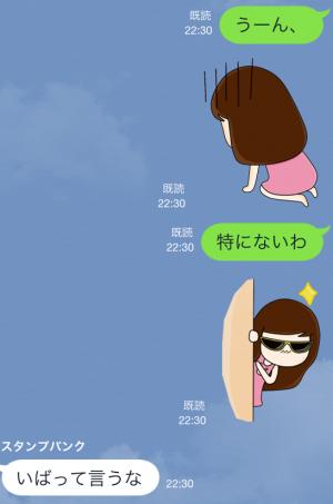 【限定無料クリエイターズスタンプ】momo&joon pyo スタンプ(無料期間:2014年12月21日まで) (12)