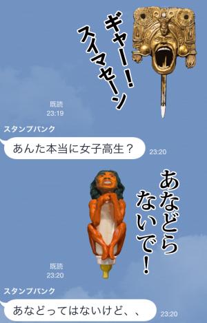 【芸能人スタンプ】ラーメンズ片桐仁の粘土アートで一言 スタンプ (11)
