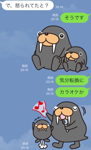 【企業マスコットクリエイターズ】トドクロちゃん スタンプ (18)