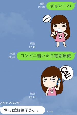 【限定無料クリエイターズスタンプ】momo&joon pyo スタンプ(無料期間:2014年12月21日まで) (22)