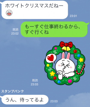 【隠しスタンプ】LINEサンタからメリークリスマス♪ スタンプ(2015年01月05日まで) (4)