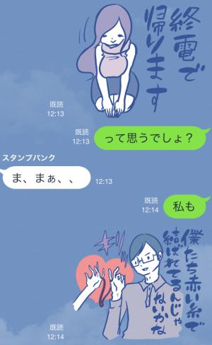 【芸能人スタンプ】アラサーちゃん合コン必勝スタンプ (15)