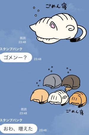 【アニメ・マンガキャラクリエイターズ】ペン太のこと 2 スタンプ (7)