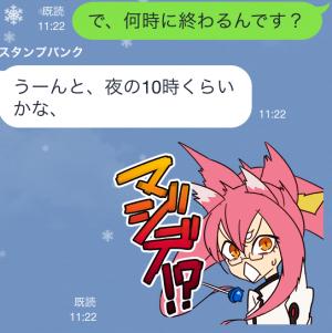 【ゲームキャラクリエイターズスタンプ】ぶるらじカットイン 1 スタンプ (8)