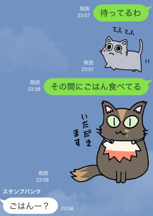 【アニメ・マンガキャラクリエイターズ】ペン太のこと 2 スタンプ (19)