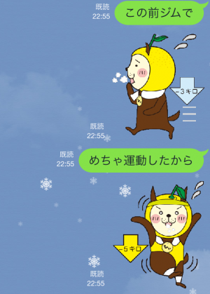 【ご当地キャラクリエイターズ】みやざき犬(ミヤザキケン) スタンプ (12)