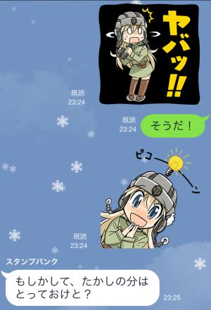 【隠しスタンプ】ワールド・オブ・タンコちゃん! スタンプ(2015年03月15日まで) (4)