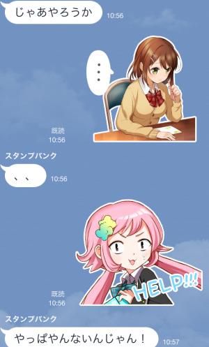 【ゲームキャラクリエイターズスタンプ】【公式】ヘルプ!!!恋が丘学園おたすけ部 スタンプ (7)