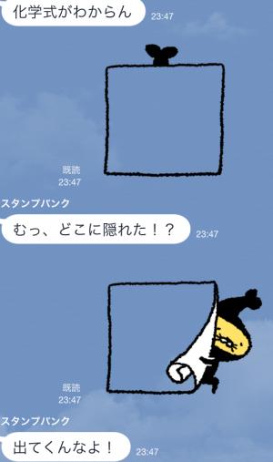【限定無料クリエイターズスタンプ】テンプラニンジャ&サムライ スタンプ(2014年12月28日まで) (8)