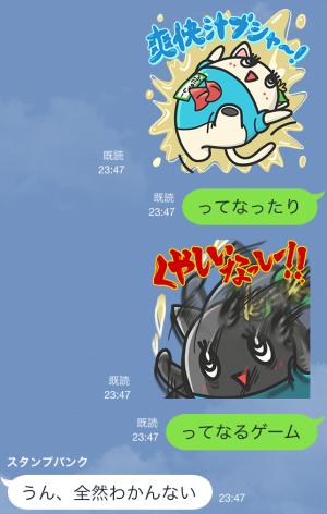 【隠しスタンプ】白猫×黒猫×ふにゃっしーコラボスタンプ(2015年02月28日まで) (5)