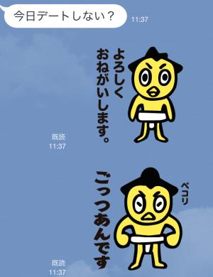 【企業マスコットクリエイターズ】大相撲「ハッキヨイ!せきトリくん」 スタンプ (3)