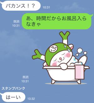 【ご当地キャラクリエイターズ】ふっかちゃんの日常 スタンプ (24)