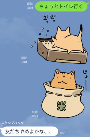 【アニメ・マンガキャラクリエイターズ】ペン太のこと 2 スタンプ (23)