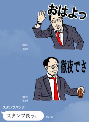 【芸能人スタンプ】ハゲリーマン 森翔太 スタンプ (4)