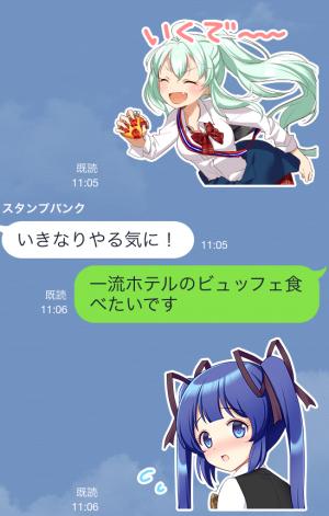 【ゲームキャラクリエイターズスタンプ】【公式】ヘルプ!!!恋が丘学園おたすけ部 スタンプ (17)