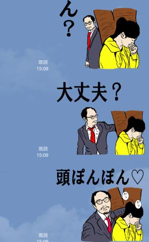 【芸能人スタンプ】ハゲリーマン 森翔太 スタンプ (9)