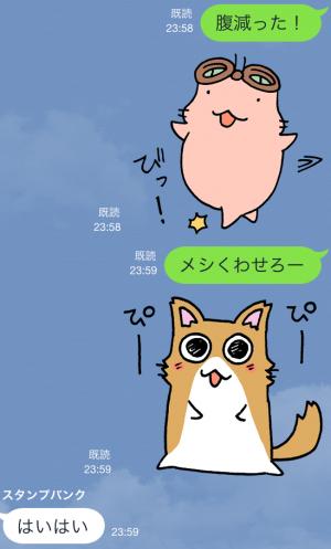 【アニメ・マンガキャラクリエイターズ】ペン太のこと 2 スタンプ (20)