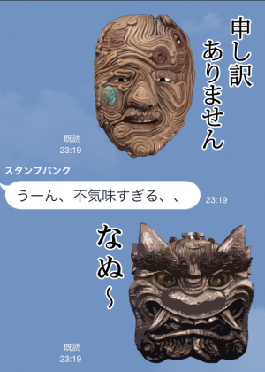 【芸能人スタンプ】ラーメンズ片桐仁の粘土アートで一言 スタンプ (10)